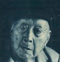 VITALIS-Macario-Dernière-page-catalogue-Manille-1986 - tableau-VITALIS